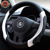 New Style car steering wheel cover All year can use sport Car Auto steering wheel Diameter 36,38 40 cm 4 color to chose styling