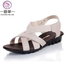 Muyang MIE/2017 Летняя обувь женская обувь на плоской подошве женские натуральная кожа сандалии на плоской подошве Повседневные Удобные босоножки женские босоножки