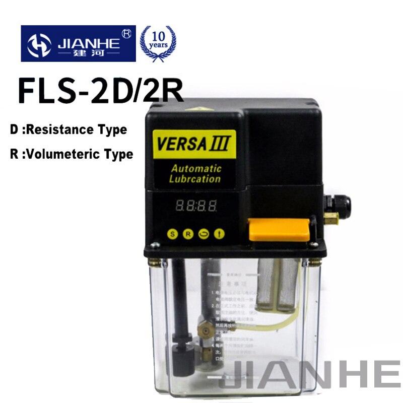 JIANHE 2L FLP/FLS 2D/2R AC220V/380 V pompe à huile lubrificateur automatique huile électrique système de lubrification automatique pour Machine à CNC
