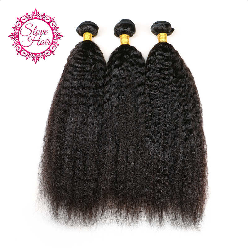 Kinky Straight Human Hair Weave Bundles Remy Brazilian Human Hair Extension Need 3 Bundles Match Closure Or Frontal By Slove