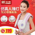 Cervical massage device neck shoulder and neck massage cape neck and shoulder