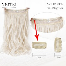 Neitsi 20 5 Clips Curly Clip In One Piece Synthetic Wavy High Tempreture Hairpiece For Women 105g/pc