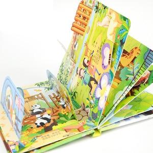 Image 1 - 4 pcs ילדים של סיפור מוקדם חינוך הארה 3D סטריאו flip ספר גן חיות/גן/פרק שעשועים