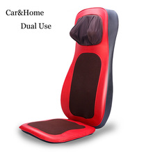 Vibration Car&Home Dual Use Cervical Massage Device Household Massage Pad Neck Full-body Multifunctional Massage M