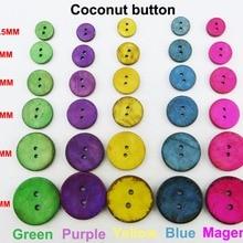 12,5 мм~ 30 мм 5 цветов Кокосовая одежда швейная кнопка круглый ювелирный аксессуар амулеты швейная одежда сапоги Пальто аксессуары ccb-01