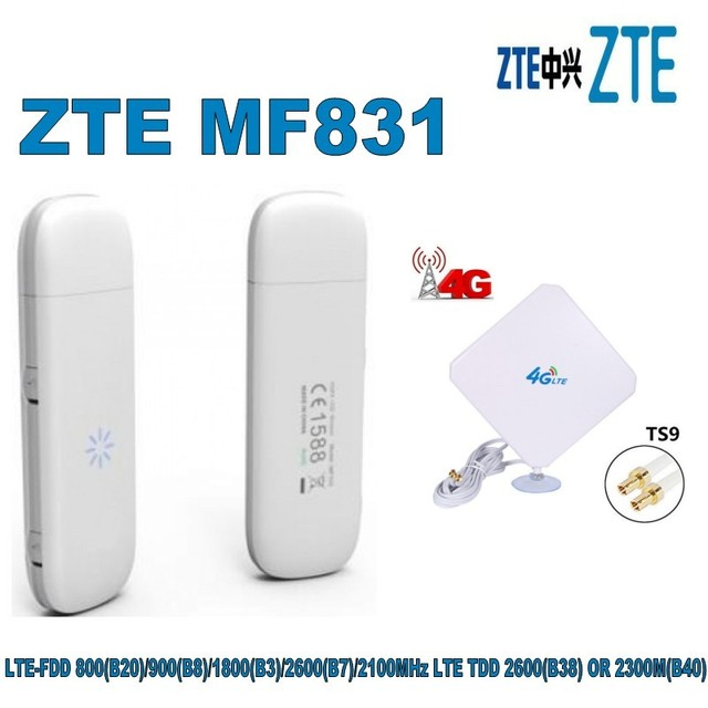 антенна ключ 2