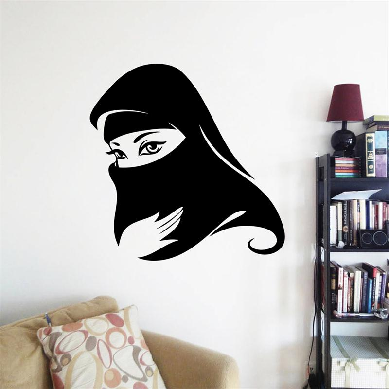 Elegant Black Arabic Muslim Masked Woman Islamic Wall -9070