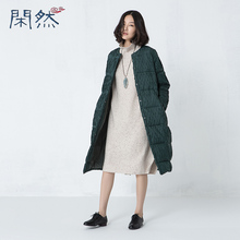 XianRan Women Parka Winter Jacket Female X-Long White Duck Down Parkas Long Sleeves Casual Winter Coat Plus Size Free Shipping