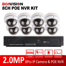 8CH 1080P NVR System With 8Pcs Outdoor Dome Waterptoof IP66 Security Network IP Camera IR 10m 8 Channel CCTV Surveillance System