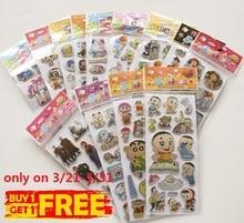 Купить с кэшбэком 5 Sheets 3D Puffy Bubble Stickers Cartoon Princess cat Waterpoof DIY baby Toys for Children Kids Boy Girl  dropshipping