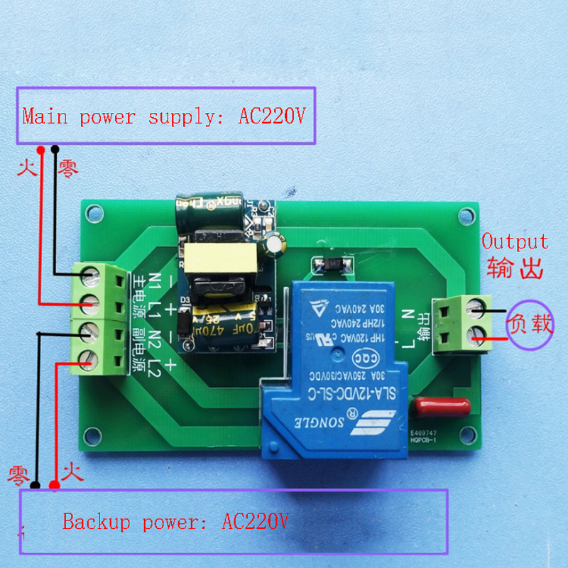 High power 220V power failure automatic switch / UPS emergency / switch power off / switch battery power relay moduleHigh power 220V power failure automatic switch / UPS emergency / switch power off / switch battery power relay module
