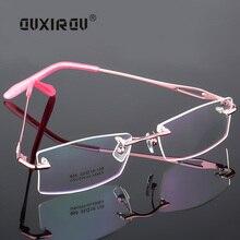 Fashion high quality Diamond Trimmed Eyeglasses Men Rimless Glasses Frame Women Optical Tint Lenses Myopia s866-2