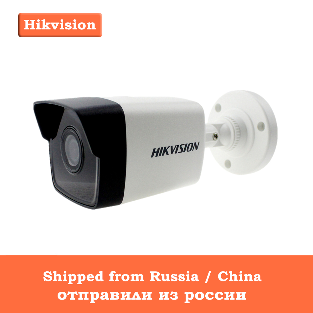 In Stock Original HIKVISION Security Camera DS-2CD1041-I 4.0 Megapixels PoE IP Camera IR CCTV Bullet Camera DWDR IP67 hikvision 3mp low light h 265 smart security ip camera ds 2cd4b36fwd izs bullet cctv camera poe motorized audio alarm i o ip67