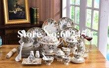 2018 bone china animal tableware set porcelain Equatorial jungle dinnerware set plates set 58pcs for Christmas gift