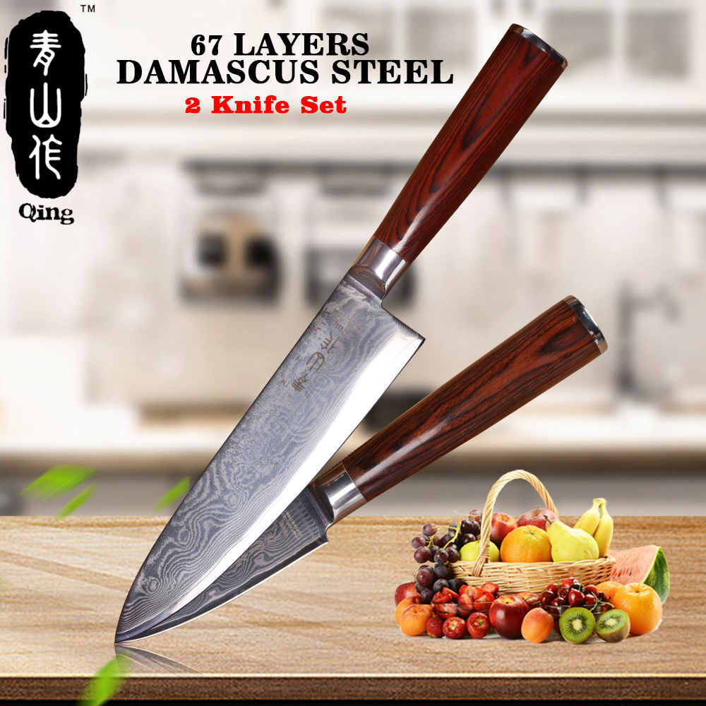 QING VG10 Damascus Kitchen Knife 3.5 Paring 8 Chef Knife Professional Hotel Cooking Tools Brown Color Wood Handle Sharp Blade