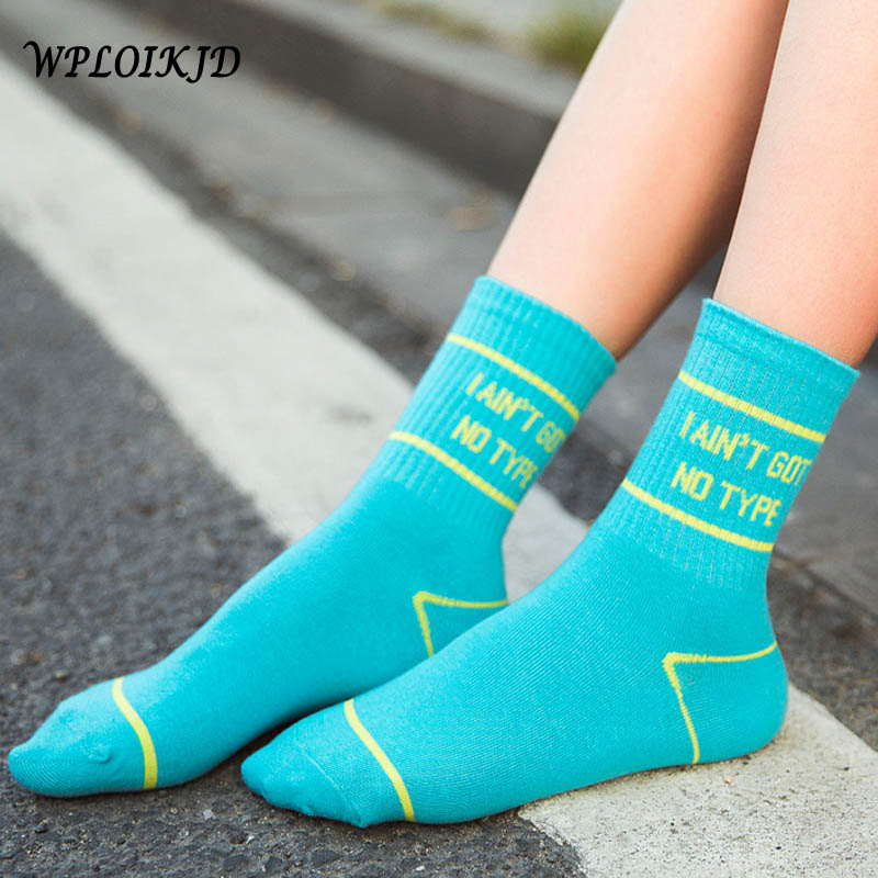 wploikjd street Hip Hop Style Candy Color Skateboard Alphabet Funny Socks Striped Japanese Harajuku Women Socks Sokken Numerous In Variety Ingenious