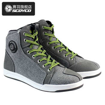 SCOYCO Motorcycle Boots Men Women Grey Casual Fashion Wear Shoes Breathable Anti-skid Protection Gear Botas De Motociclista