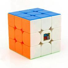 LeadingStar moyu 3rd MF3RS speed magic cube Puzzle sticker less 56mm professional cube cubo magico educational toys for children
