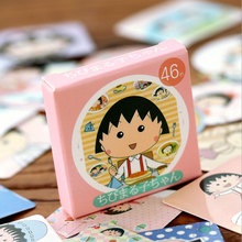 46pcs/lot Cute cartoon wave of small balls boxed stickers DIY hand account stickers kawaii gift sealing paste Lovely stationery