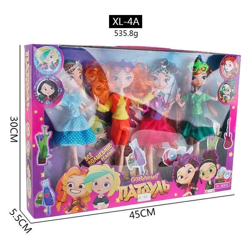 2018 New Fairy Patrol Kawaii Cute Princess Doll Fairy Fantasy Patrol Doll Action Figures Toys Model Christmas Birthday Gift For