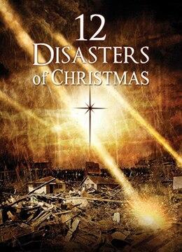 《圣诞十二劫》2012年美国科幻,惊悚电影在线观看
