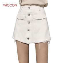 0cc97ac4331e Galeria de short designer jeans por Atacado - Compre Lotes de short ...