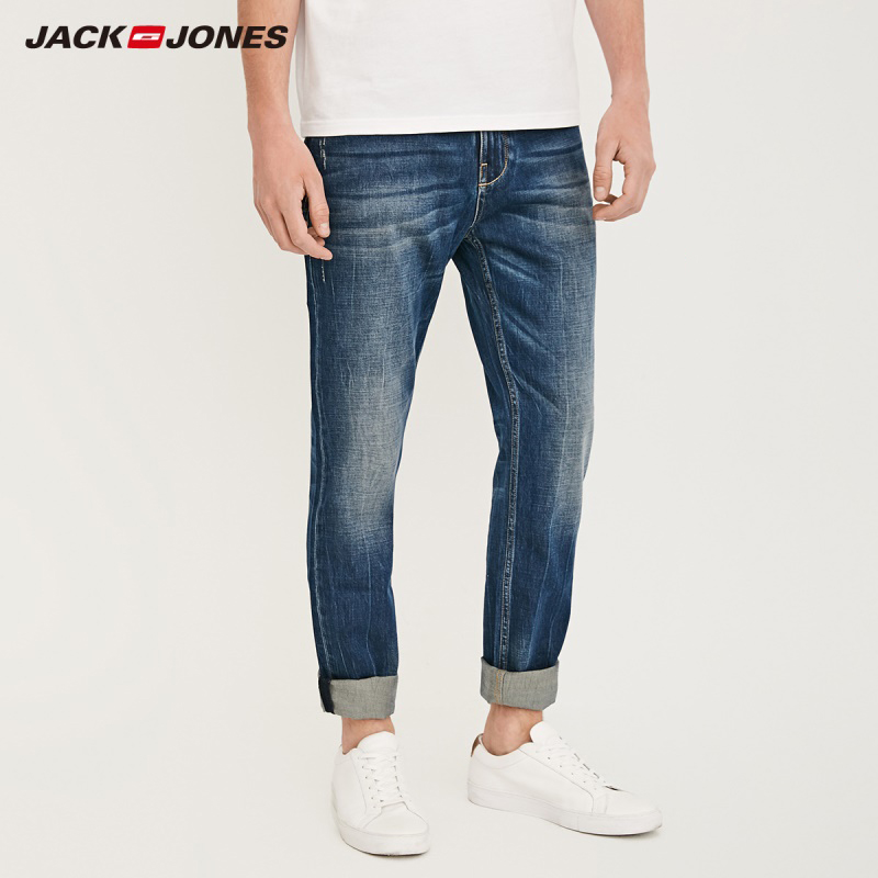 JackJones Men's Winter Distress Low-Crotch Cone Legs   Jeans   J|218132584