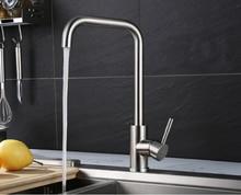 Высокое Качество 304 из нержавеющей стали Кухонные смесители Горячей и холодной воды Щеткой кран 2015 Новый