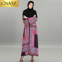 e151bf31e72ad Buy modern abayas and get free shipping on AliExpress.com