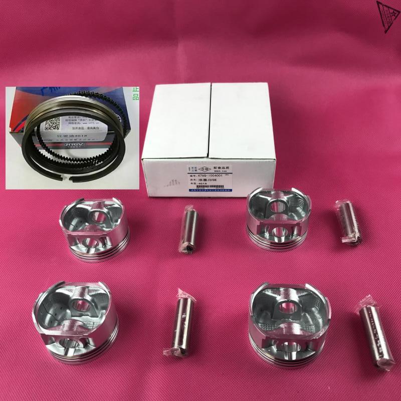 Free Shipping OEM Quality Engine Piston+Piston Pin+Piston Ring For BYD Mitsubishi 4G18  1set(STD Size)