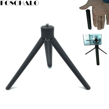 Get more info on the Lightweight Table Top Stand Tripod for phone for Sony GoPro SJCAM Selfie Stick Digital Camera, DSLR, Video Camera & Camcorder