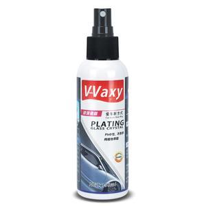 Image 3 - Car Windshields ceramic car coating Rearview Rain Repellent Coating Nano coated Glass PlatedCrystal liquid car glass Coating