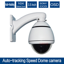 YUNSYE mini high outdoor Auto tracking Speed Dome Auto 1 3 sony CCD 700tvl 10X speed
