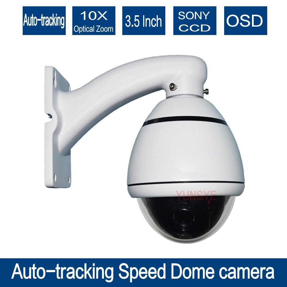 Yunsye мини высокой открытый автоматического слежения Скорость Купол Авто 1/3 Sony CCD 700TVL 10x Скорость купольная камера авто отслеживания Камеры PTZ