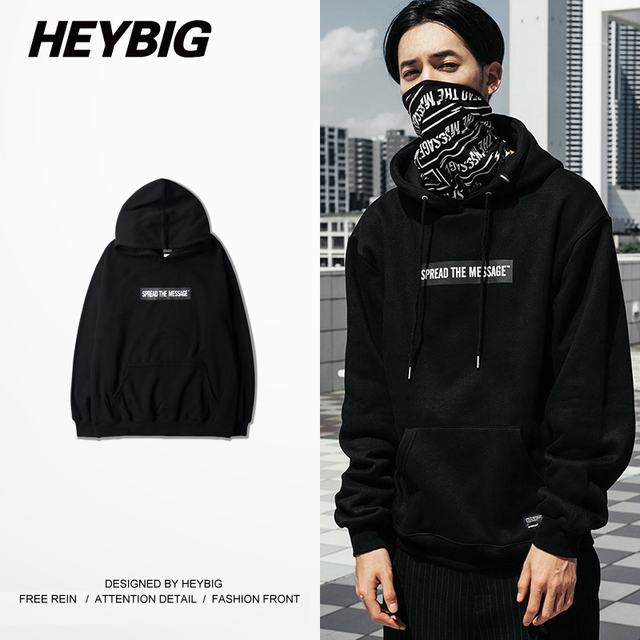 Spread the message Hooded Sweatshirt Youth Street Fashion Hood Men HEYBIG 2016 Nov. New arrivals Hip hop Tracksuit Chinese Size!