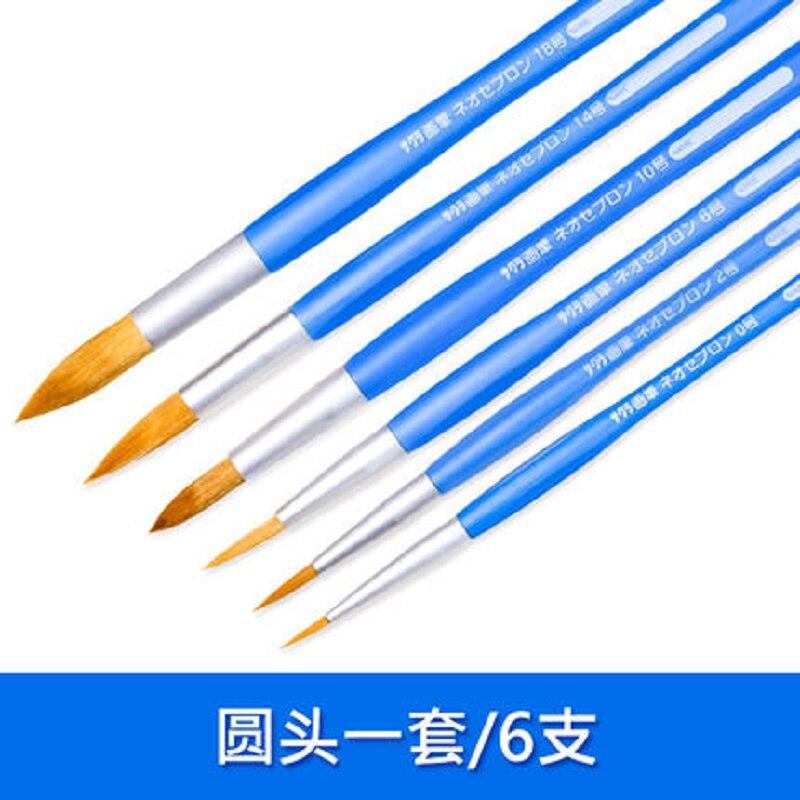 Japan Sakura Brush Flat Head & Round Head Nylon Watercolor Brush Acrylic Oil Brush Set