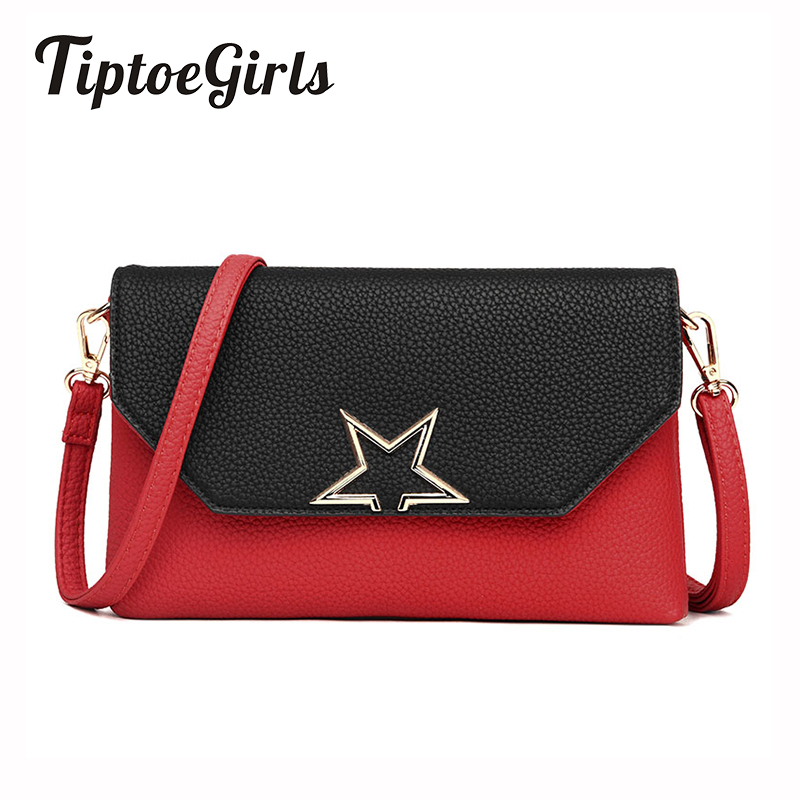 Personality Splicing Hit Color Flip Small Square Package Korean Version of the new Fashion Wild Casual Shoulder Messenger Bag