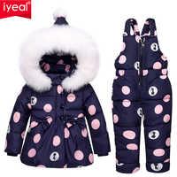 IYeal Winter Kinder Mädchen Kleidung Sets Warme mit kapuze Ente Unten Jacke Mäntel + Hosen Wasserdichte Schneeanzug Kinder Baby Kleidung