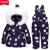 IYeal חם סטי בגדי ילדי חורף בנות סלעית ברווז למטה מעילי מעיל + מכנסיים בגדי תינוקות ילדים חליפת שלג עמיד למים