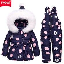 Iyeal inverno crianças meninas conjuntos de roupas quente com capuz pato para baixo jaqueta casacos + calças impermeável snowsuit crianças roupas do bebê