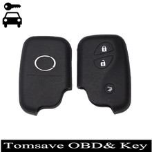 Original Size 3 Buttons Silicone Car Key Cover key Case FOB Key Holder For Lexus NX RC ES250/350 RS IS 270 300H Accessories