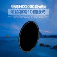 Wtianya 37 40.5 43 46 49 52 55 58 62 67 72 77 82 мм ND1000 ультратонкие нейтральной плотности ND фильтр 10 стоп для Canon Nikon камеры