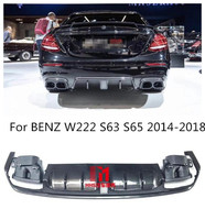 carbon fiber car Rear Bumper Diffuser with Exhaust Tips Fit For BENZ W222 S63 S65 2014 2015 2016 2017 2018 BY EMS