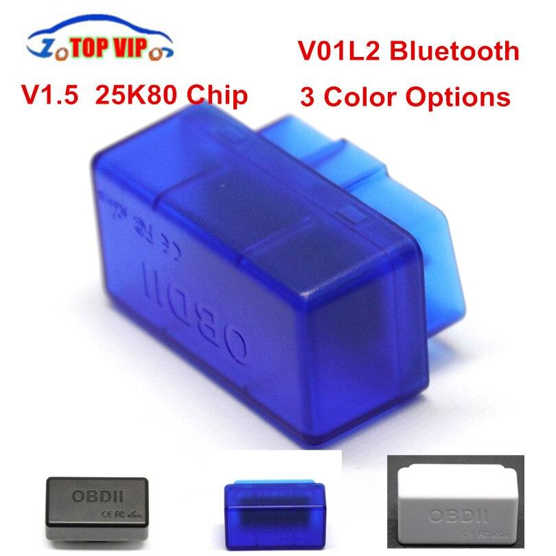 50 шт. DHL Бесплатная v01l2 OBD2 Диагностический Интерфейс Bluetooth V1.5 + pic25k80 чип автомобиля диагностический сканер код читателя для Android