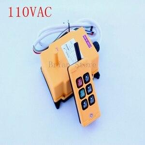 Image 3 - 6 قنوات 1 جهاز إرسال 1 جهاز تحكم في السرعة مرفاع متنقل راديو جهاز تحكم عن بعد
