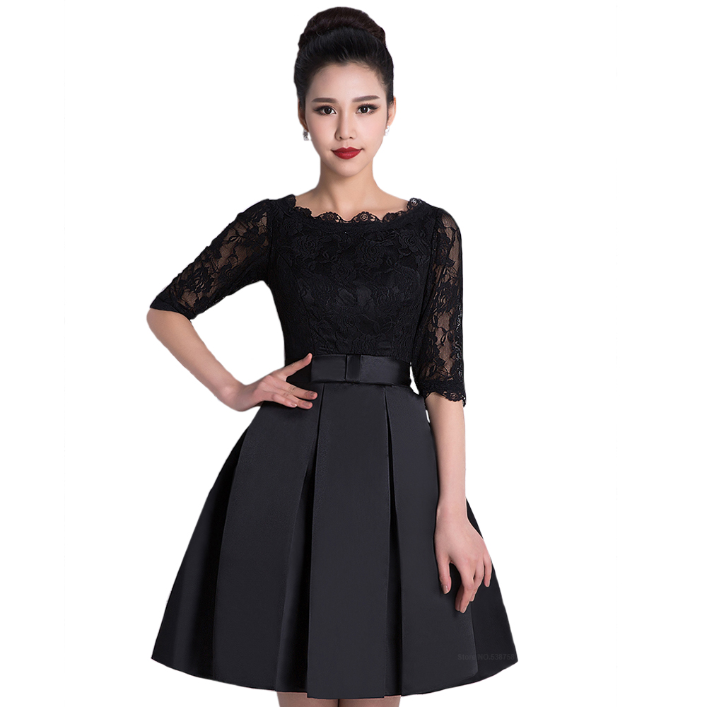 In Stock Black Burgundy Lace Sleeve Short Prom Party