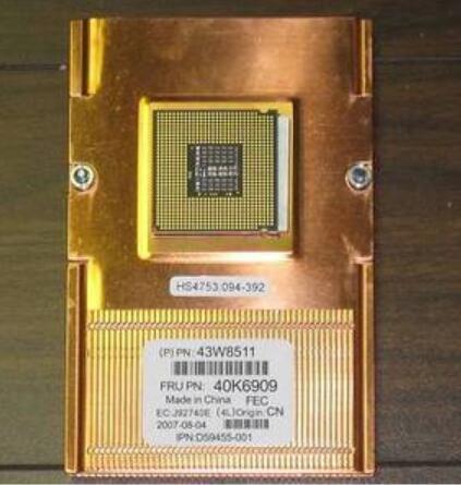 HS21 xm  server upgrade cpu kit  43W3996  / 46k6909 heatsink  + E5450  cpu