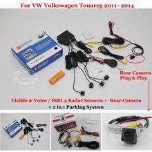 Liislee для VW Volkswagen Touareg 2011 ~ 2014 Сенсоры парковочные + заднего вида Резервное копирование Камера = 2 в 1 /Биби сигнализация парковка Системы