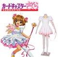 Free Shipping Cardcaptor Sakura Sakura Kinomoto White Lolita Dress Anime Cosplay Costume