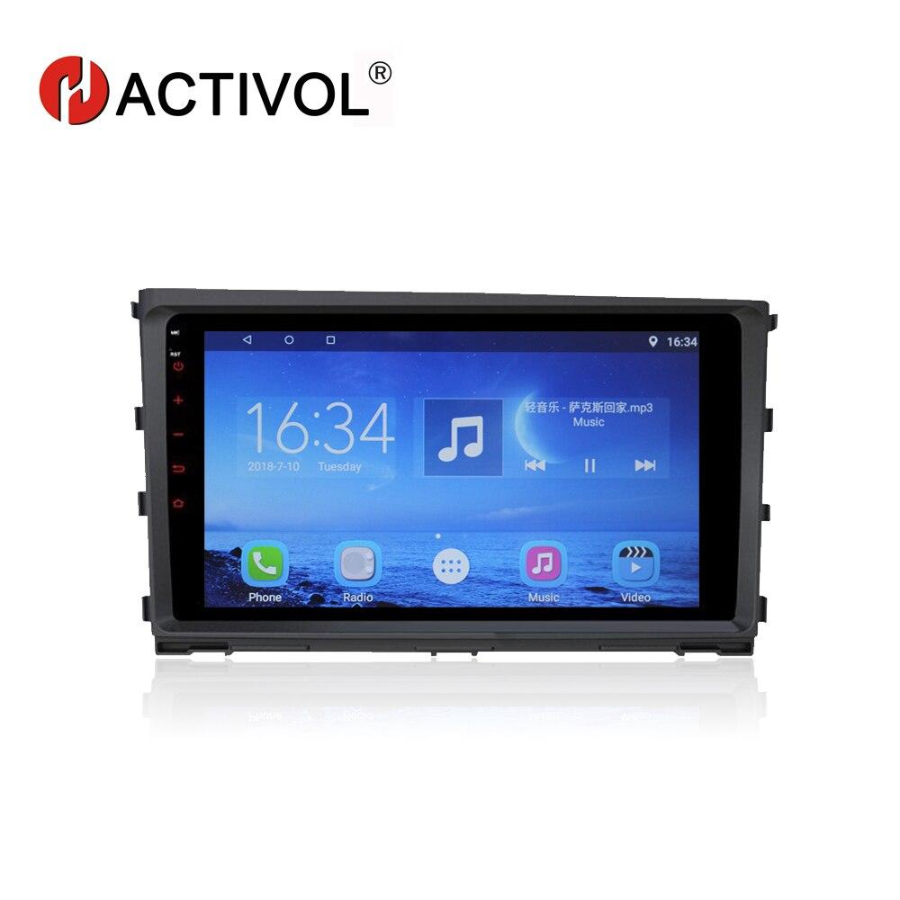 HACTIVOL 9 Quad core 2 DIN car radio gps for Hyundai MISTRA 2014 2016 android 7.0 car DVD player with 1G RAM 16G ROM